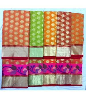 Cotton Kota Patola Satin Flower Bar With Gold Plain Zari Brocade